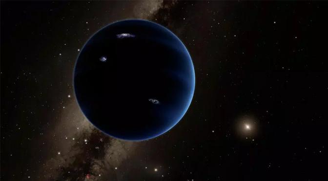 Deveta planeta u sunčevom sistemu