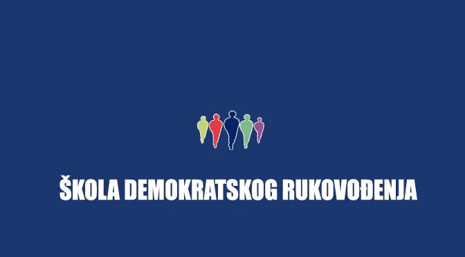 III Forum demokratskog rukovođenja
