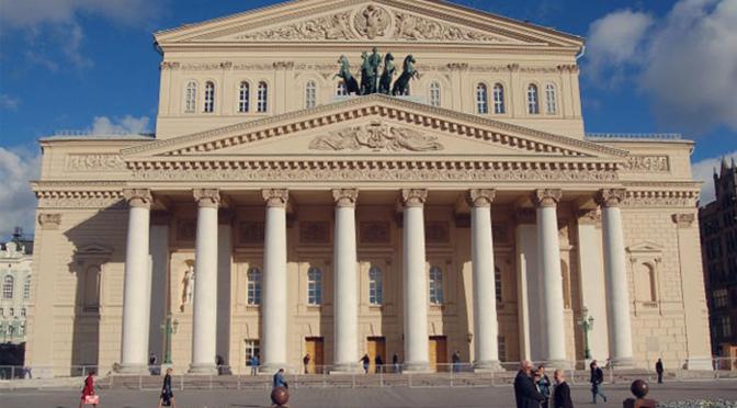 Zgrada Boljšoj teatra obilježila 240. rođendan